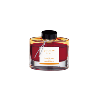 Pilot Iroshizuku Inks (50 ml) – yu-yake (Sunset)